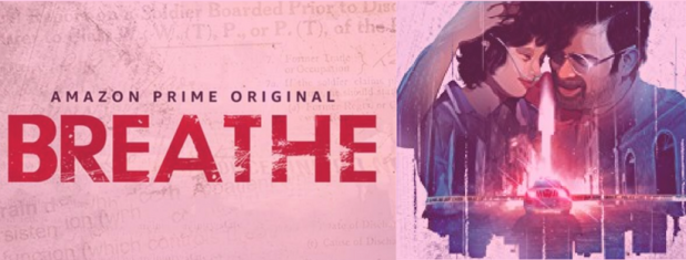 breathe-review